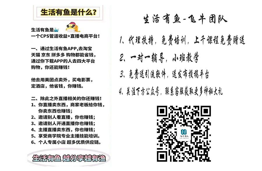 815团队安卓百商微联自动添加附近人不封号支持官方最新微信 百商微商激活码